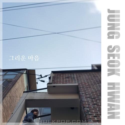 Jung Seok Hwan – Nostalgic Heart – EP