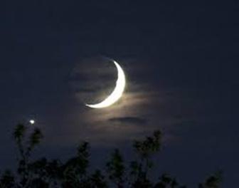 Arti haid berdasarkan bulan