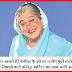 Ali Asgar Popular Television Comedian Star – अली असगर