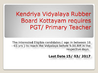 Kendriya Vidyalaya requires PGT/ Primary Teacher in Kottayam