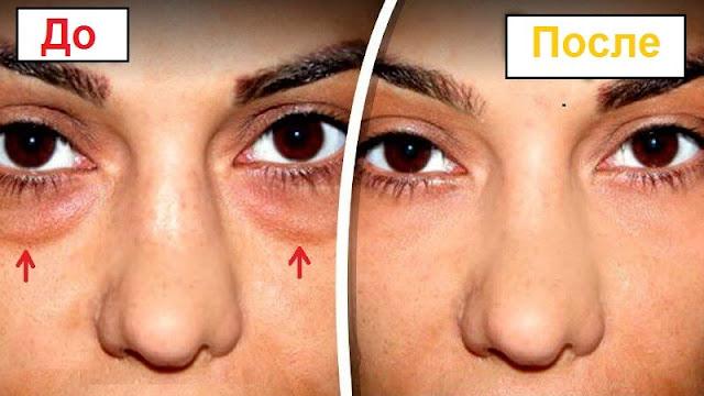 Смотри! Мешки под глазами тают… Чрезвычайно важно, как вы начинаете и как заканчиваете свой день!