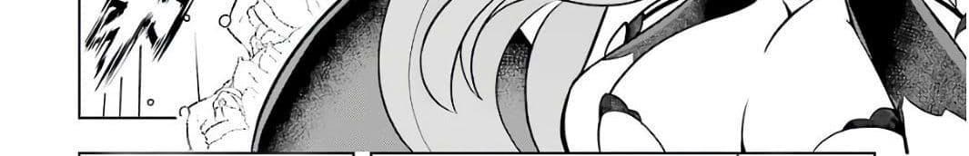 อ่านการ์ตูน Wakamono no Kuro Mahou Hanare ga Shinkoku desu ga, Shuushoku shite Mitara Taiguu Iishi, Shachou mo Tsukaima mo Kawaikute Saikou desu! ตอนที่ 2 หน้าที่ 114