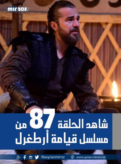 Tv Alnoor موقع Alnoor Tv لمشاهدة احدث المسلسلات العربية مستقل