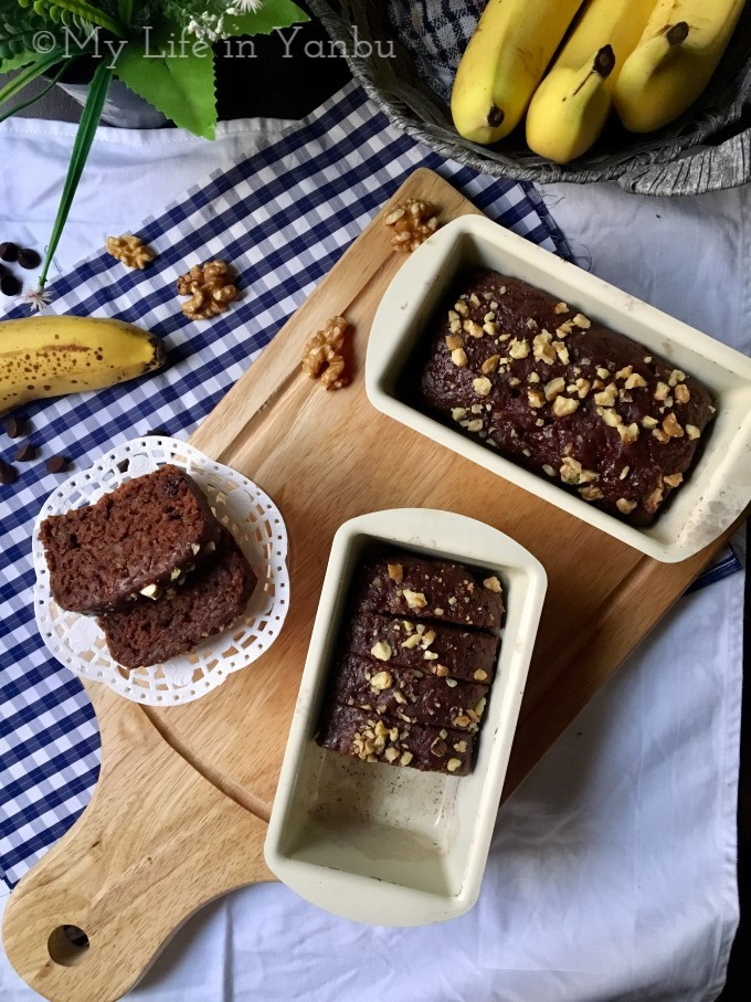 Chocolate Banana Walnut Bread