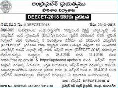 AP DEECET-2018 NOTIFICATION FOR ONLINE APPLICATION