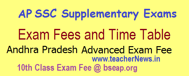 AP SSC Advanced Supplementary Exam Dates 2017- 10th Class advanced Exam Time table