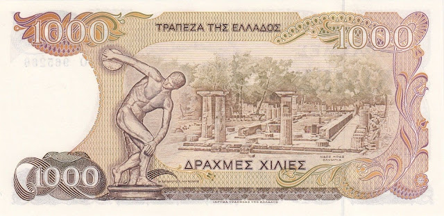 Greece Currency 1000 Greek Drachmas banknote 1987 Ancient Olympia and Discobolus by Myron of Eleutherae