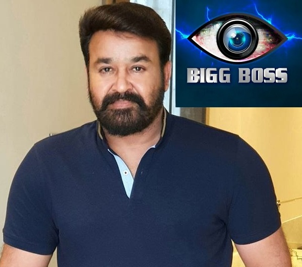 Mohanlal  to host  Bigg Boss Malayalam Season 1 on Asianet