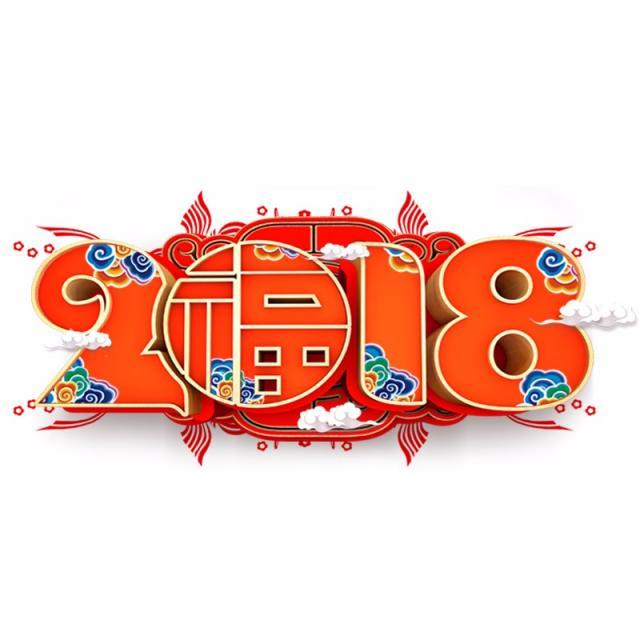 Chinese New Year Lion Dance Lantern free psd