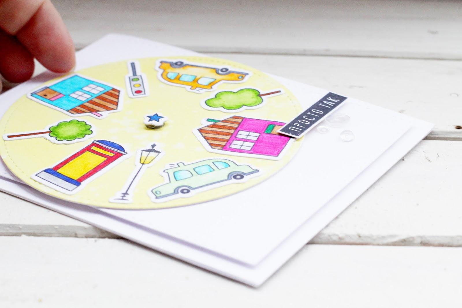 Создание интерактивных открыток просто так, аватарки или картинки