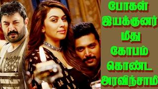 Aravindsamy Angry With Bogan Team.|DIRECTER LAKSHMAN