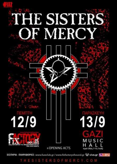 THE SISTERS OF MERCY: Τον Σεπτέμβριο σε Αθήνα και Θεσσαλονίκη