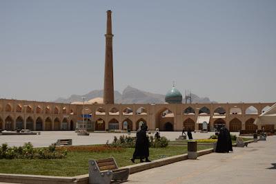 Plaza Imam Ali - Isfahan