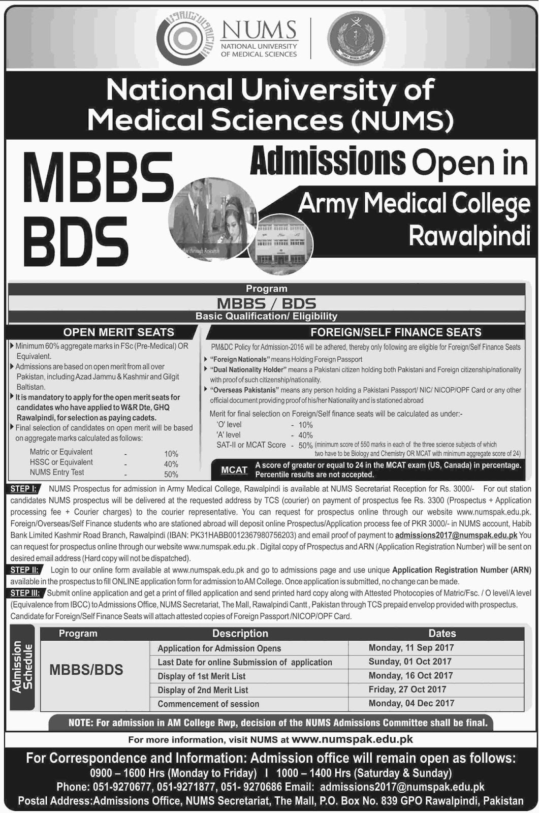 Admissions Open in National University of Medical Sciences NUMS - 2017