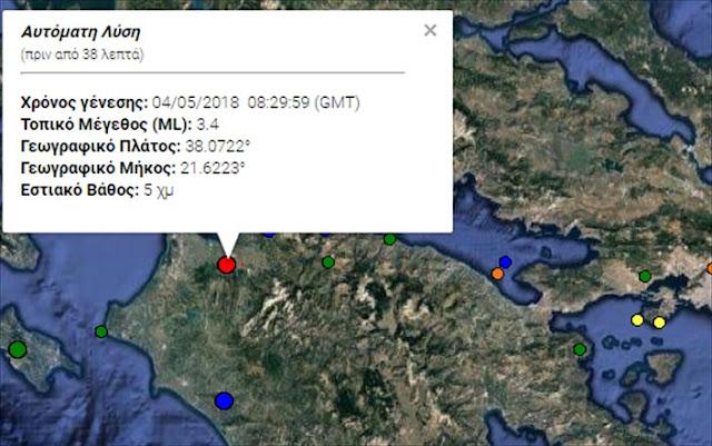 Ταρακουνήθηκε η Πελοπόννησος από σεισμό κοντά στη Πάτρα