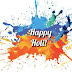 Best Gift Ideas For Happy Holi 2019