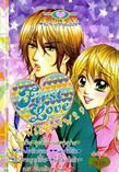 ขายการ์ตูนออนไลน์ การ์ตูน First Love เล่ม 29