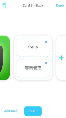 將圖像記憶閃卡製作成遊戲 Duolingo 推出 Tinycards Tinycards-06