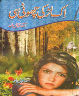 Ek Larki Choti si by Amna Iqbal Ahmed,Free download Ek Larki Choti si by Amna Iqbal Ahmed, Amna Iqbal Ahmed Novel,