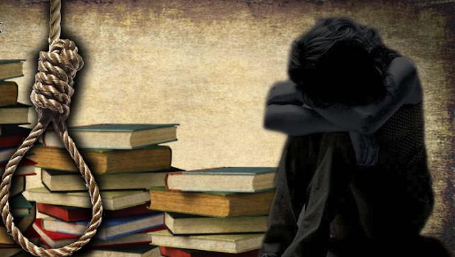 शैक्षणिक त्रासदी -2: नये तरीके सोचिये | EDITORIAL by Rakesh Dubey