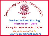 UGC - University Grants Commission Recruitment 2019