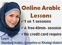 A free Online Arabic Lesson via Skype. Learn Standard Arabic, Levantine or Khalegi dialect