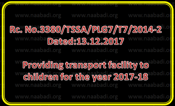 Rc No 3380 || Providing transport facility to children for the year 2017-18