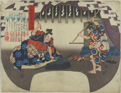 www.fertilmente.com.br - Ferreiros produzem espadas tradicionais Japonesas