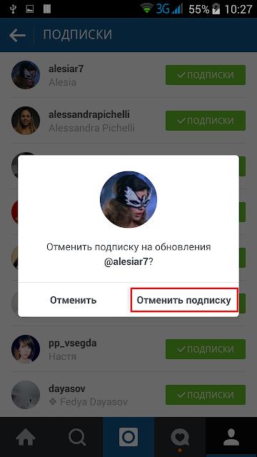 Отменить подписку в Instagram