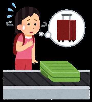 空港でスーツケースが見つからない人のイラスト