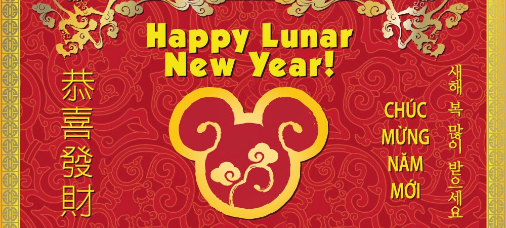 Chinese New Year Red Envelopes 2019 (Lunar New Year Red Envelopes) Wallpapers