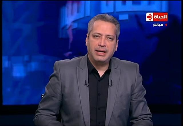برنامج الحياة اليوم 28-1-2018 تامر أمين و م.سمير و الإتربى