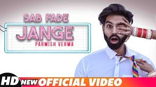 Sab Fade Jange  Parmish Verma  new song
