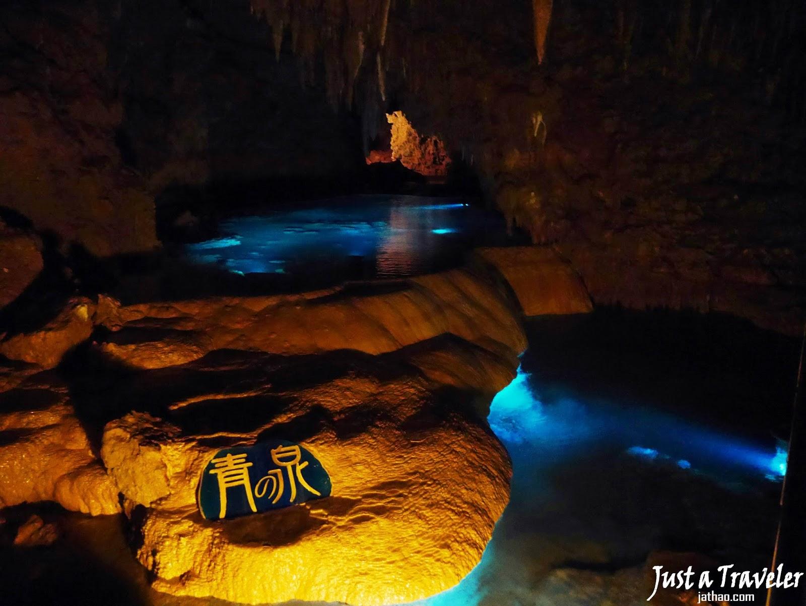 沖繩-景點-推薦-玉泉洞-沖繩世界文化王國-自由行-旅遊-Okinawa-attraction-gyokusendo-Okinawaworld-Toruist-destination