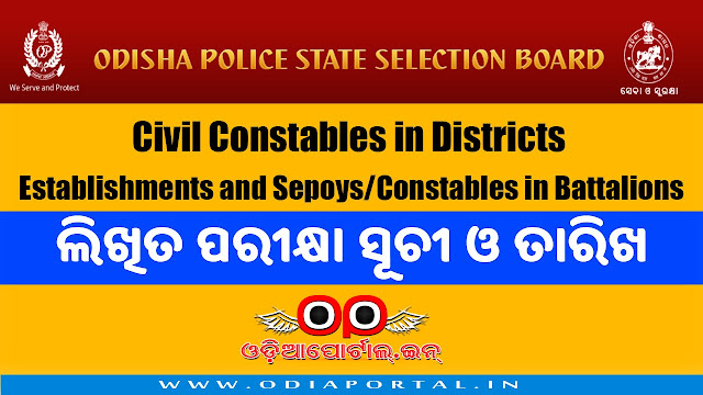 OPSSB: Written Exam Time Table for Sepoys / Constables in Battalions and Civil Constables (2018), Download admit card, syllabus, exam criteria,