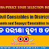OPSSB: Written Exam Time Table for Sepoys / Constables in Battalions and Civil Constables (2018)