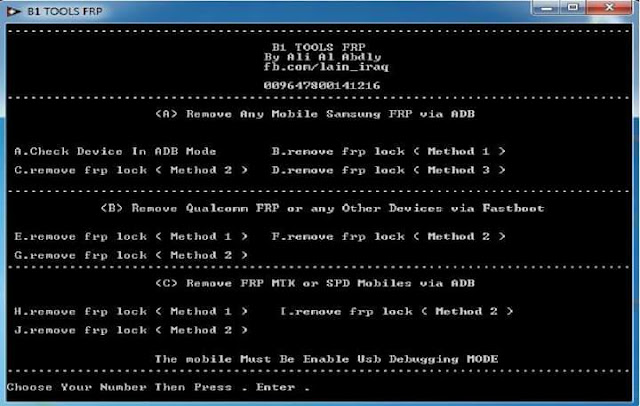 All in One B1 Frp Remove Tool 2017 Free Download