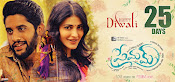 Premam New Wallpapers-thumbnail-2