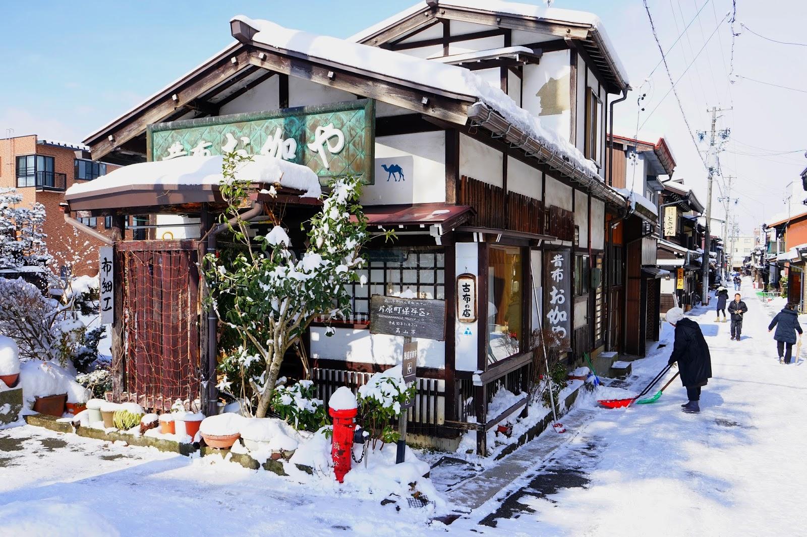 Maison Traditionnelle Takayama - Le Chameau Bleu