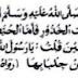 Hadits Rasulullah Saw. yang Diriwayatkan Oleh Imam Bukhari ...