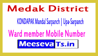 KONDAPAK Mandal Sarpanch | Upa-Sarpanch | Ward member Mobile Numbers Medak District in Telangana State