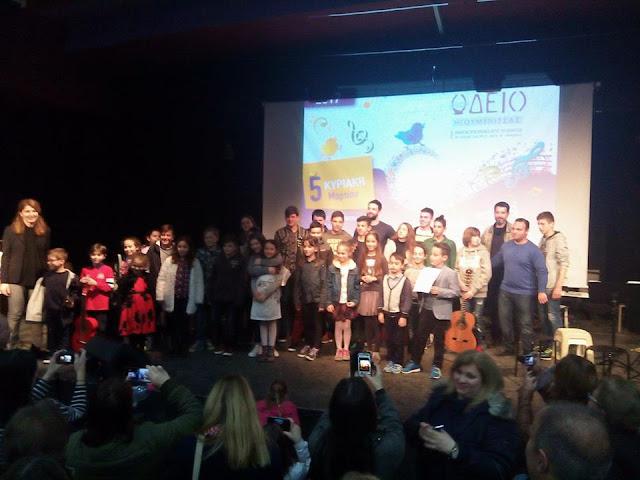 Με μεγάλη επιτυχία το μουσικό ταξίδι του Πρότυπου Ωδείου Ηγουμενίτσας