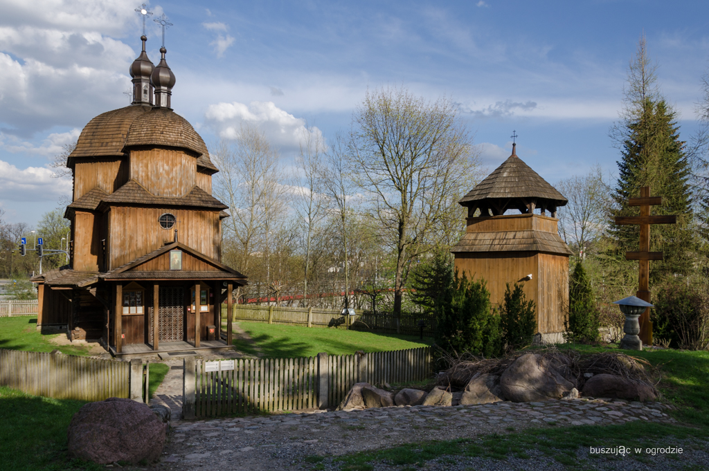 skansen w Lublinie, cierkiew