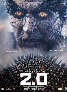 2.0 [Robot 2] First Look Poster 26