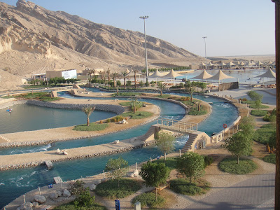 Wadi Adventure beatiful scenery at airpark