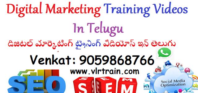 Seo and Digital marketing training videos in Telugu