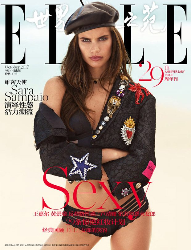Sara Sampaio bares skin for Elle China October 2017