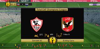تحميل باتش Rudrex 3 بيس 2013 بانتقالات 2019 الدوري المصري