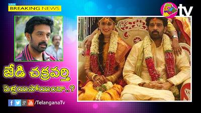JD Chakravarthy has married Actress Anukriti Sharma