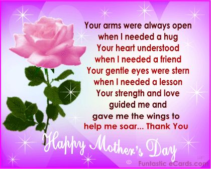 Short funny happy mothers day poems to greetings mom